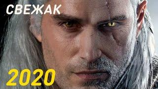 ТОП 10 ЛУЧШИХ СЕРИАЛОВ ЗИМЫ 2019 2020