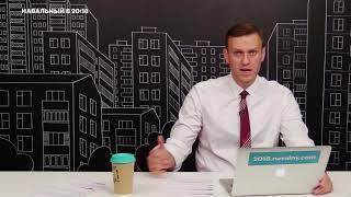 Как зарабатывает Навальный или сравнение Вячеслава Володина и западных чиновников