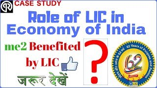 role of lic in indian economy