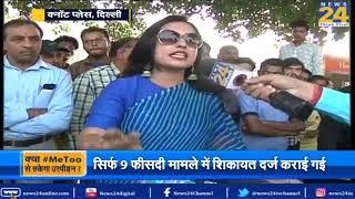 5 Ki Panchayat : बीजेपी विधायक ने क्यों कहा महिलाएं सफलता के लिये शॉर्टकट अपनाती हैं?