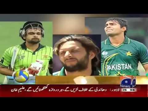 Shahid Afridi Angry on Ahmed Shehzad and Umar Akmal
