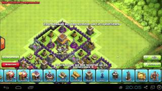 Clash of Clans/Rathaus 8 Poki-Base #1