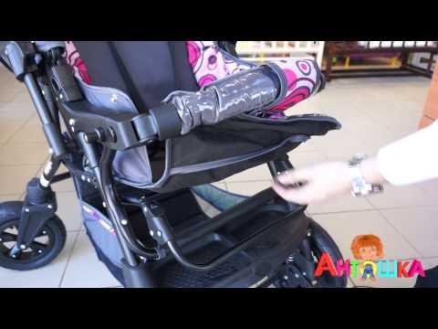 Кресло коляска GR117 на dobrotaru