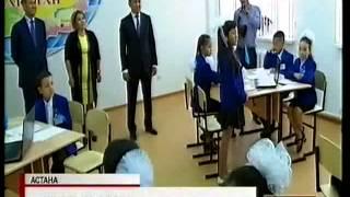В Казахстане отметили день знаний