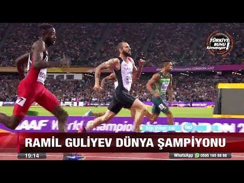 """Türkiye'nin Gururu """"Ramil Guliyev"""" - 11 Ağustos 2017"""