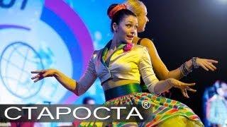 """Шоу-балет """"Стильный Шейк"""" - День танца на Первом канале - Каталог артистов"""