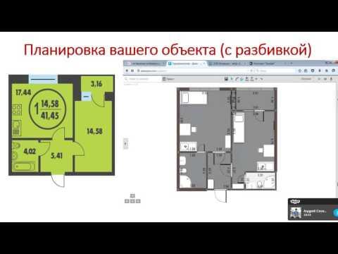 Защита инвестиционного проекта Тюмень   разбивка на студии