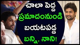 Allu Arjun And Nani Saved From That Flop Movie | Allu Arjun New Movie Updates | Telugu Stars