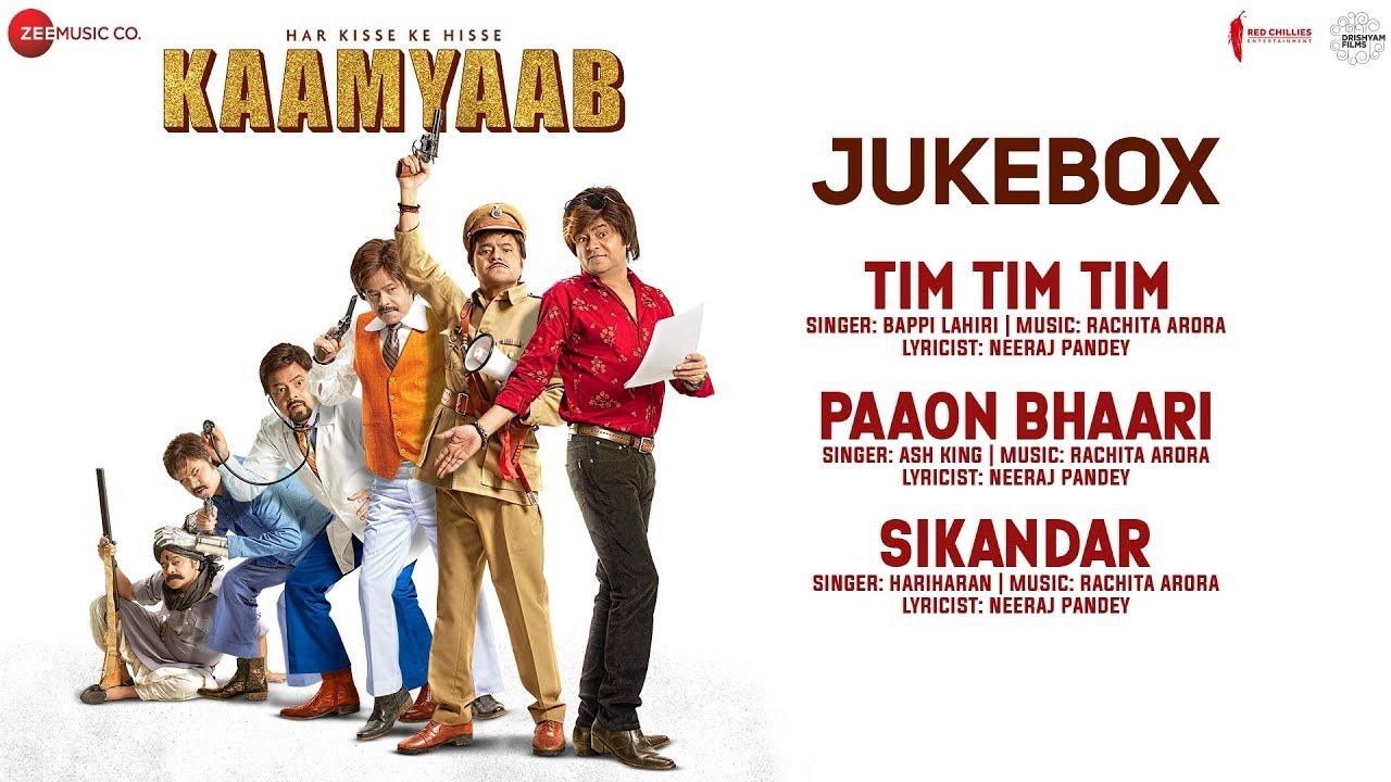 Download Har Kisse Ke Hisse Kaamyaab - Full Movie Audio Jukebox | Sanjay Mishra | Rachita Arora |