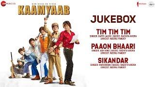 Har Kisse Ke Hisse Kaamyaab - Full Movie Audio Jukebox | Sanjay Mishra | Rachita Arora |
