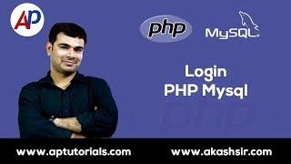 Login PHP Mysql Tutorial Gujarati