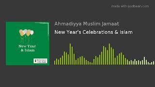 New Year's Celebrations & Islam