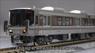 JR西日本では、先頭車にも転落防止ホロの取付が進んでいます。 模型でも...
