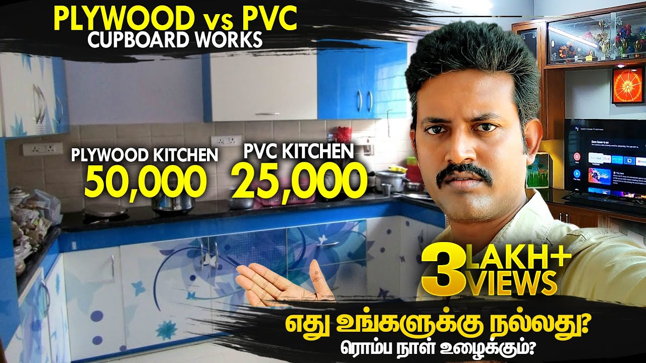 Plywood Modular Kitchen & PVC Cupboard Work Design Colours Price Comparison   Mano's Try Tamil Vlog