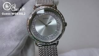 Наручные часы Guess W0836L2