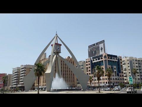 Where in Dubai: Deira Clock Tower