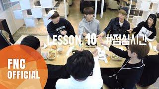 fnc neoz school lesson 10 점심시간 lunch time