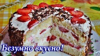 видео Бисквитный торт с масляным кремом и ягодами