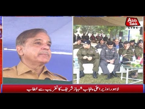 Lahore: CM Punjab Shahbaz Addresses Passing Out Ceremony of Dolphin Force