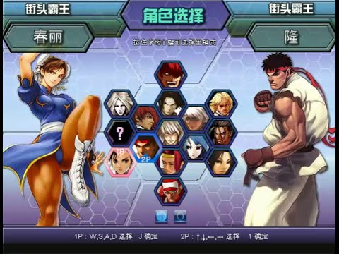 King of fighters wing top 3 strongest female characters in the game youtube - King of fighters characters pictures ...
