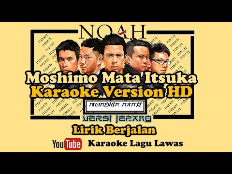 Moshimo Mata Itsuka - Mungkin Nanti Lirik Berjalan (Karaoke Version HD)