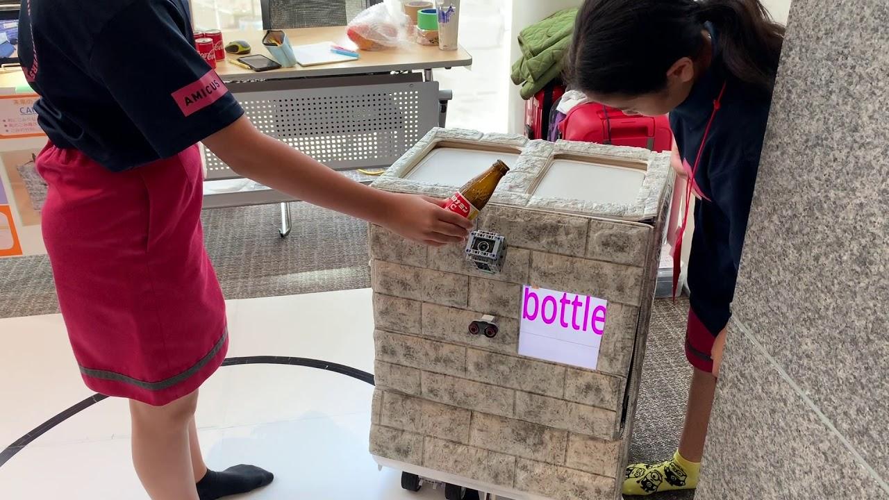 小学生が作った「動くゴミ箱」自律走行と機械学習で画像認識