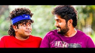 തത്വമസിയുടെ അർത്ഥംതേടി ധ്യാനും അജുവും |Sachin Malayalam Movie Teaser review| Aju Varghese, Dhyan