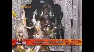 Aarti | Om Jai Shiv Omkara | Prem Prakash Dubey