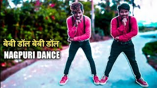 Baby Doll Baby Doll new Nagpuri Dance video | choreography vis sid
