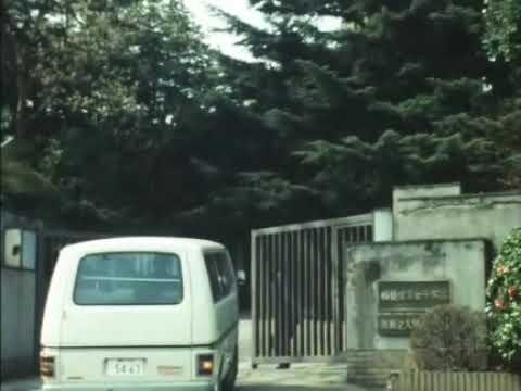 【不良少女とよばれて】不良少女とよばれて1984年 5月1日 第3話『ビギン・ザ・ラブ』
