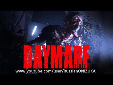 Daymare 1998 - ХОРРОР ОТ ФАНАТОВ РЕЗИДЕНТА