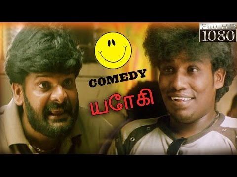 Best Comedy    Yogi    யோகி    Comedy Collection    Ganja Karuppu