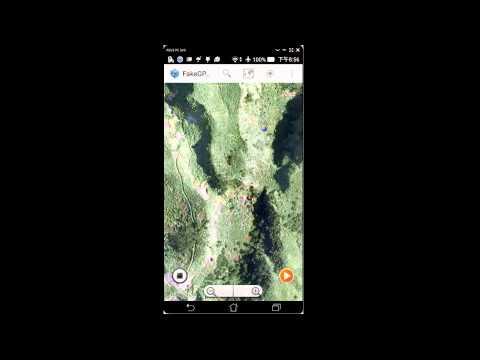 手機GPS登山推廣計畫-OruxMaps直播教學