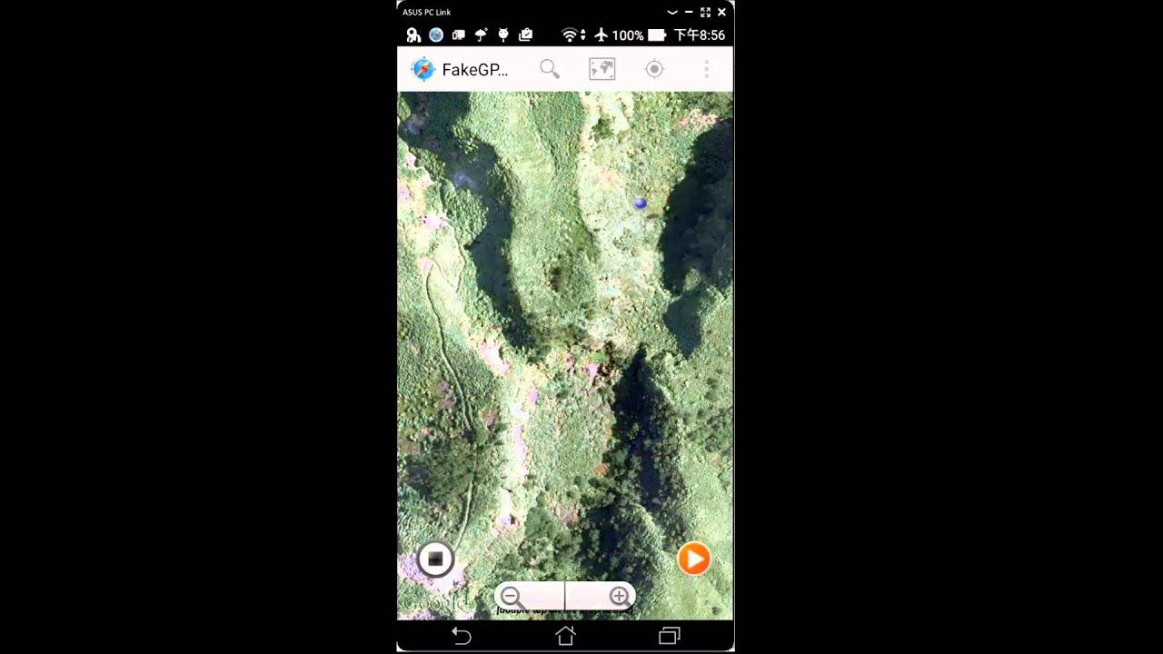 手機GPS登山推廣計畫-OruxMaps直播教學 - YouTube