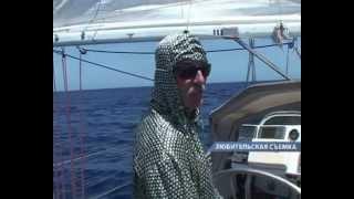 """Кругосветное путешествие Яхты """"Югра"""" г. Нефтеюганск."""