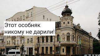 Легенды, мифы и байки Ростова-на-Дону. Есть ли в них правда?