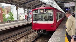 【京浜急行電鉄】さよなら、京急最後の片開き4ドア! 800形823F 普通品川行き@京急川崎