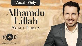Mesut Kurtis - Alhamdu Lillah | مسعود كرتس - الحمد لله | (Vocals Only - بدون موسيقى )