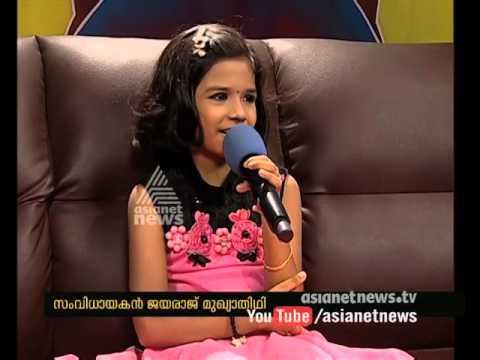 Sreya Amar Akbar Anthony film song singer...