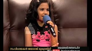 Sreya Amar Akbar Anthony film song singer guest | Kalolsavam 2016