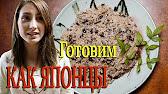 Посылка – Листы Нори (Nori) / Жареные водоросли для Суши - YouTube