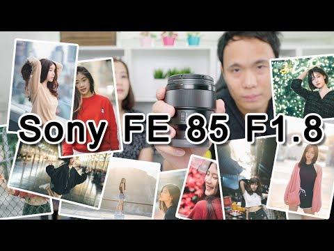 รีวิวเลนส์ Sony FE 85mm f1.8 เลนส์ถ่ายคน ละลายหลัง - วันที่ 07 Jan 2019