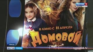 В «Ночь кино» пензенцам покажут бесплатно три российских фильма