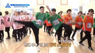 [ENG] PRODUCE 101 Season 2 EP5 | 'Run, Magpies!' | Trainees Get-up Mission