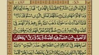 Video 01 - Quran Para 01/30 with Urdu Translation download MP3, 3GP, MP4, WEBM, AVI, FLV Juli 2018