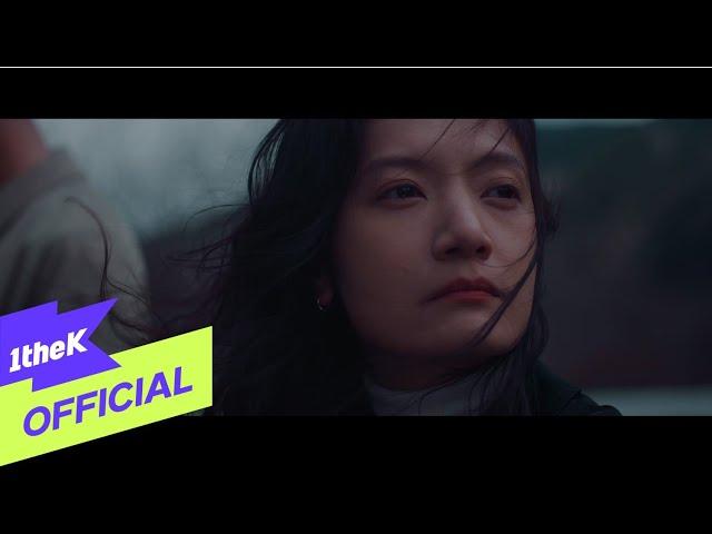 [MV] MC MONG(MC몽), KIM JAE HWAN(김재환) _ COLD(봄 같던 그녀가 춥대) (Feat. PENOMECO(페노메코))