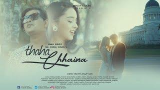 Thaha Chhaina - Kamal Khatri   Simpal Kharel ft. Dipesh Bhandari/ Roja Khadgi   New Nepali Song 2018