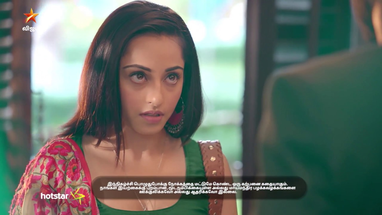 Adhe Kangal   29th October to 2nd November 2018 - Promo - YouTube