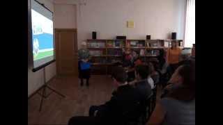 В детской библиотеке школьники посмотрели презентацию Книги рекордов Серова