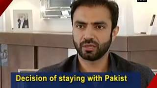Decision of staying with Pakistan was a mistake - Brahamdagh Bugti